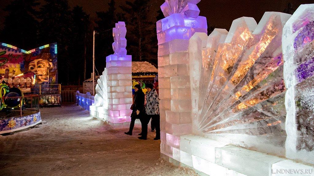 В Челябинске закрыли главный ледовый городок – тает