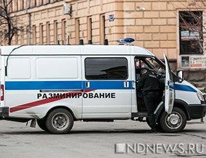 И вот опять: в Челябинске один за другим эвакуируют торговые центры