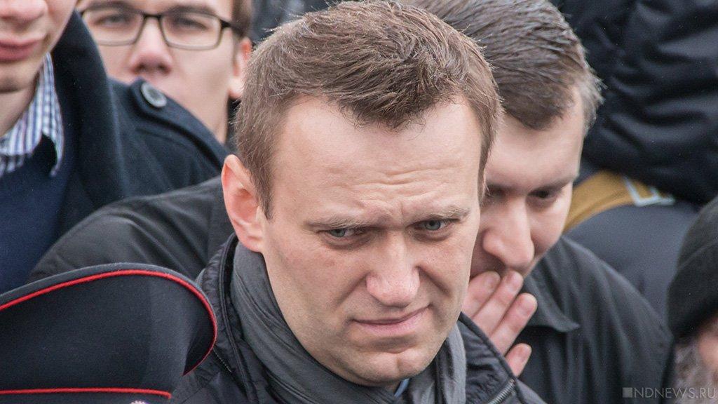 Утечка: Навальному готовят судьбу Немцова