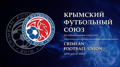 ФИФА неофициально одобрила фан-зоны вКрыму навремяЧМ
