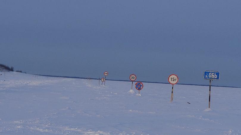 Открытие зимников наЯмале затягивается из-за слабых морозов