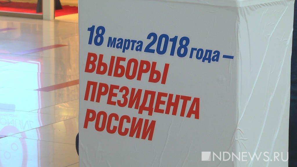 Оренбургские «соколы Жириновского» нарываются на «майданный» скандал