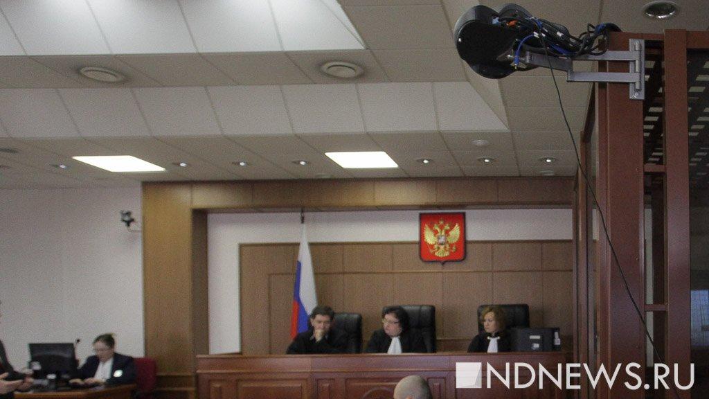 Путин продлил полномочия зампредседателя Свердловского облсуда иназначил 8 районных судей