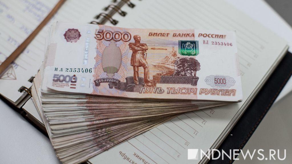 Банк ВТБ завершил присоединение ВТБ24