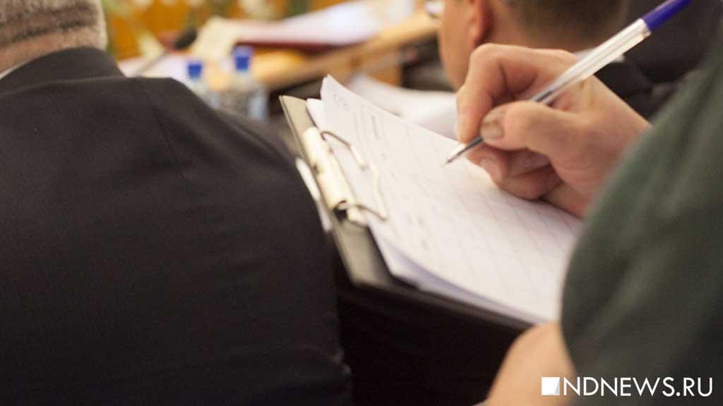 Администрация Балаковского района пригласила граждан оставить подписи за В.Путина