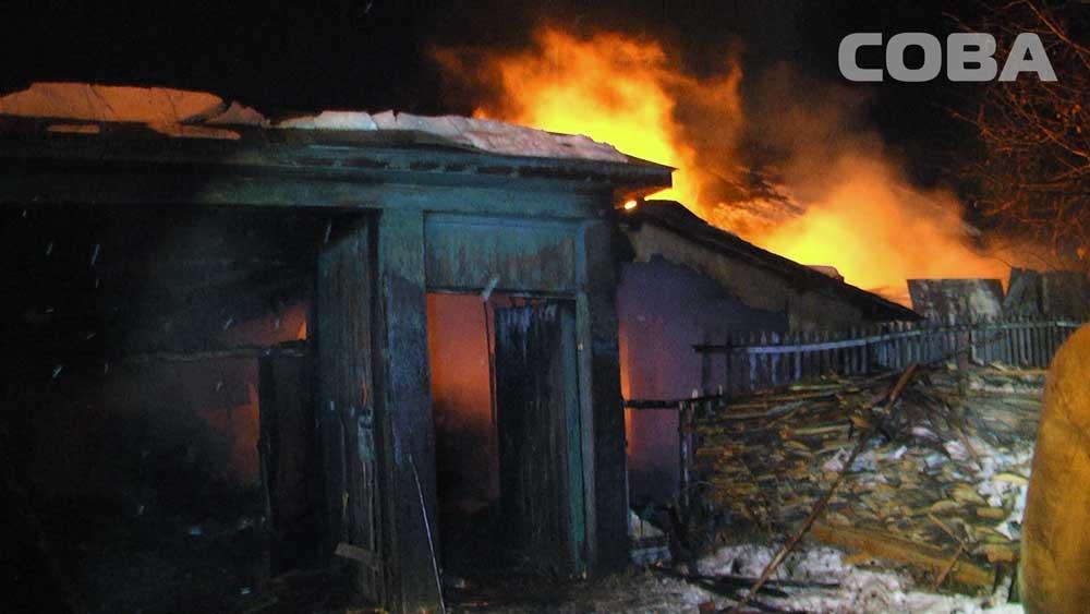 ВПионерском посёлке Екатеринбурга горел дом наПамирской
