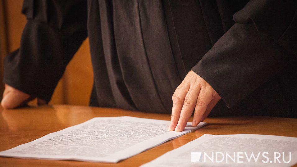 Якутский суд поиску своей сотрудницы постановил замуровать окна еесоседей