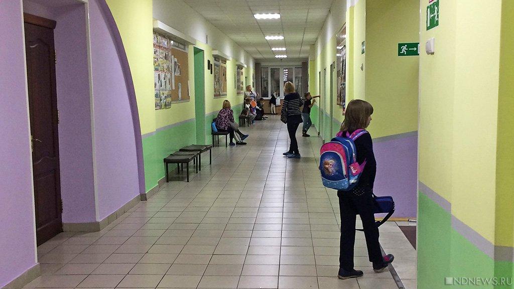 Электронная очередь в 1-ый класс появилась вЧелябинске