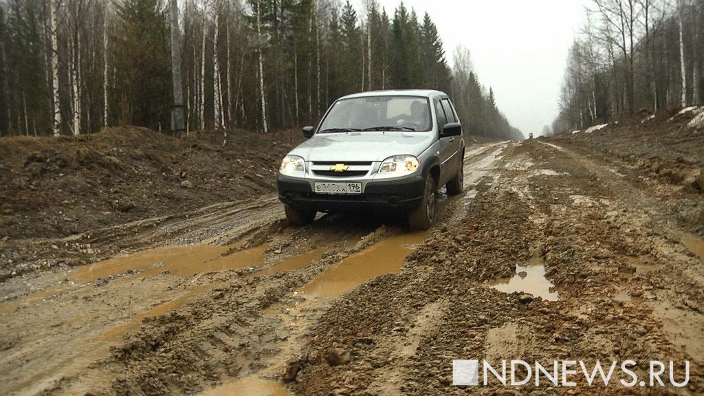 Руководитель МинтрансаРФ объявил, что вымысел о нехороших русских трассах развеян