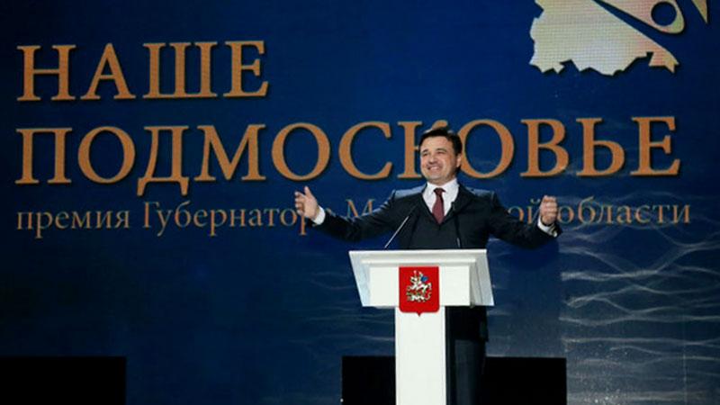 Депутат о «мусорном» Подмосковье: власти выродились в преступное сообщество