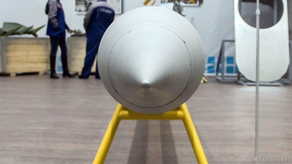 Начальник штаба ВВС США: Мы будем наносить удары из космоса