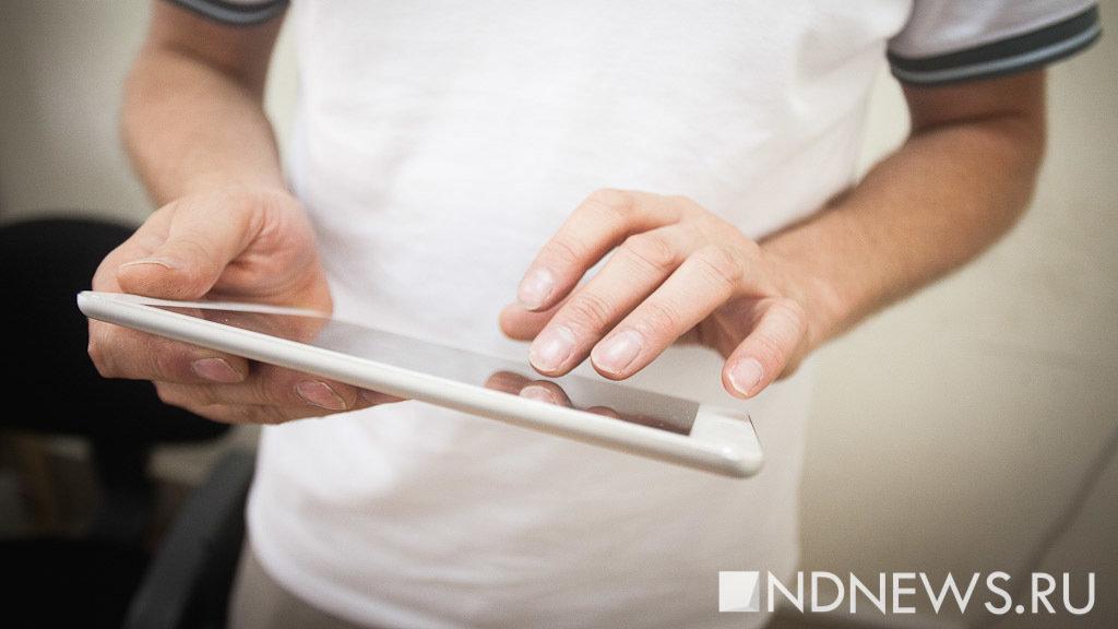 Эксперты предсказали стремительный рост цен на мобильные телефоны