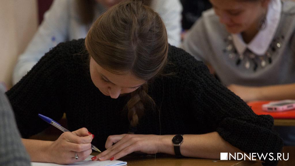 Рособрнадзор обвинил университеты вразмывании рынка труда