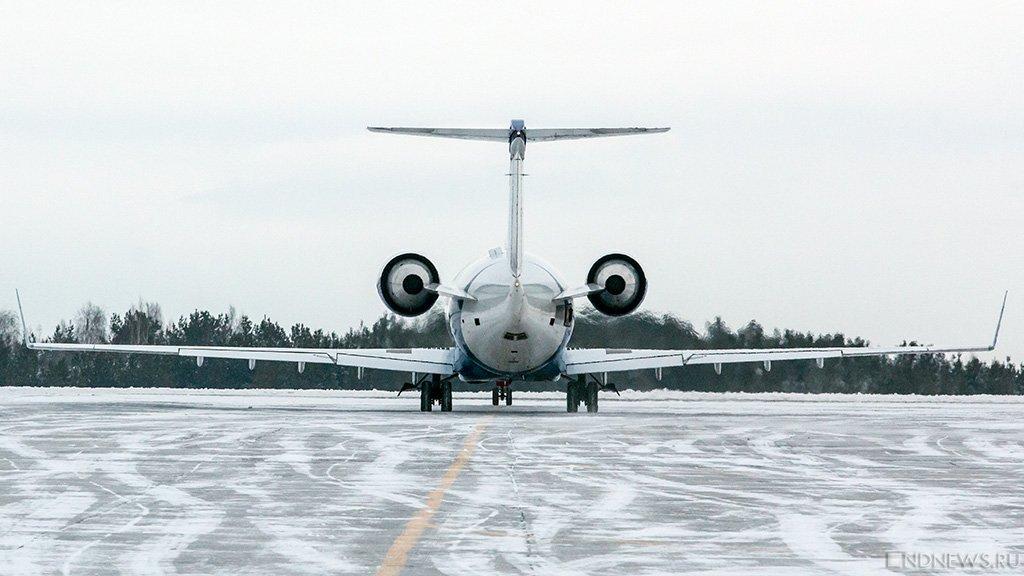 Минобороны построит гражданский аэропорт вСевастополе