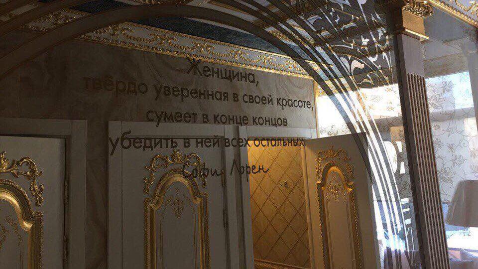НаУрале учителям университета сделали золотой туалет— Подарок отвыпускников