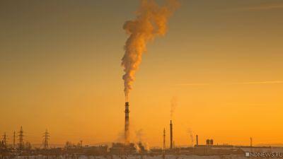 Челябинские приставы остановили иопечатали предприятие из-за незаконных выбросов