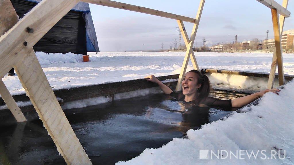 Неменее полусотни тыс. свердловчан приняли участие вкрещенских купаниях