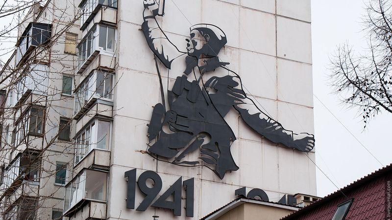 Челябинское УФАС завело дело порекламе сословами «умужика спистолетом»