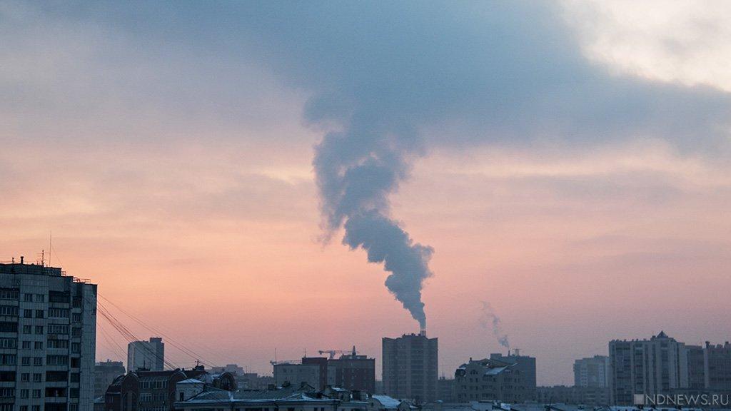На Южным Уралом продолжает висеть смог
