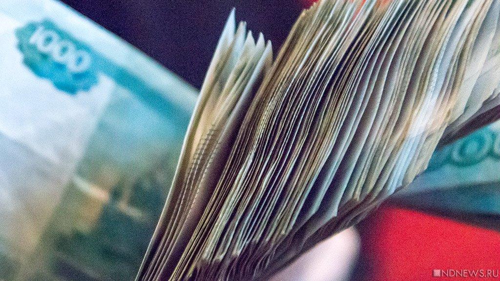 Тюменский банк приостановил операции по счетам, ЦБ ведет проверку