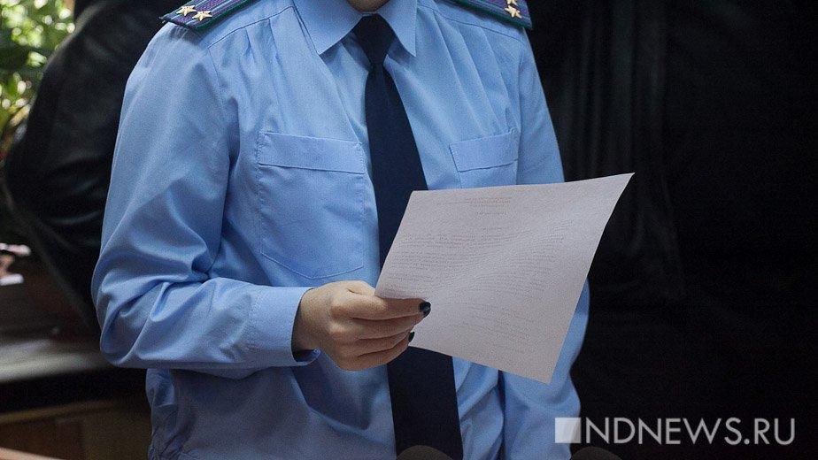 ОБСЕ потребовало тщательного расследования гибели Максима Бородина