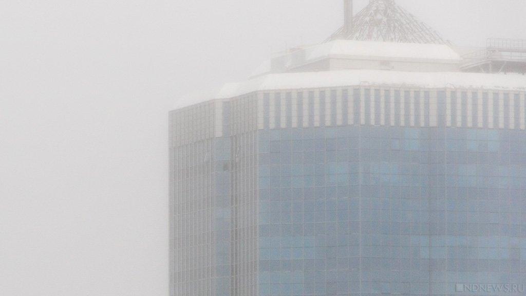 «НМУ видно невооруженным глазом»: граждане Челябинска жалуются насмог изапах гари