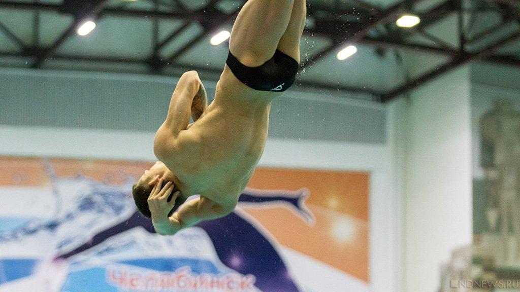 ВЧелябинске стартовал Кубок Российской Федерации попрыжкам вводу