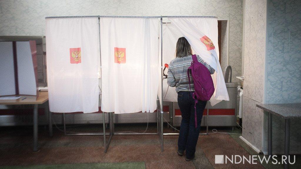 Начался прием заявлений от избирателей, желающих 18 марта проголосовать не по прописке