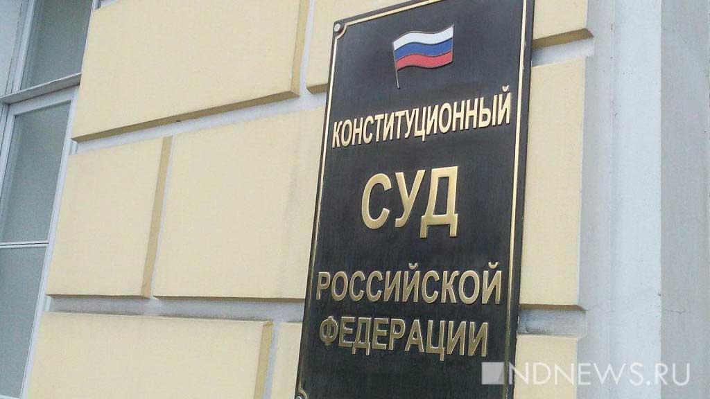Зорькин переназначен главой Конституционного суда на пятый срок