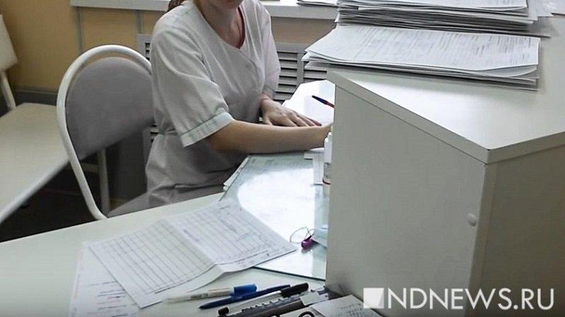 Североуральская больница выкинула десятки документов с фамилиями и диагнозами пациентов