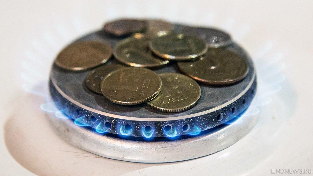На Украине перекрыли газ целому городу