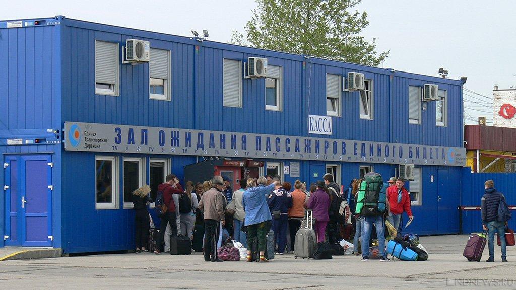 В России возобновили продажу «единого билета» в Крым