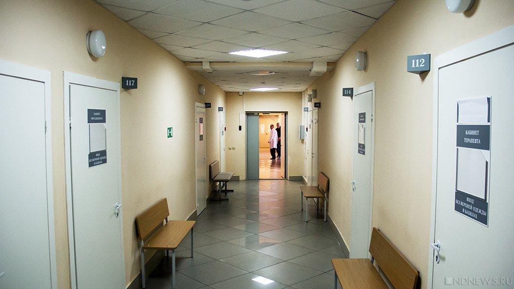 Крымчанин с отрезанным пальцем час бегал по больнице, чтобы получить помощь медиков