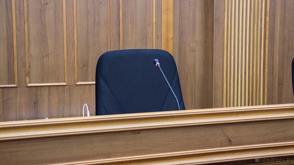 Украина официально прекратила работу судов вКрыму иДонбассе