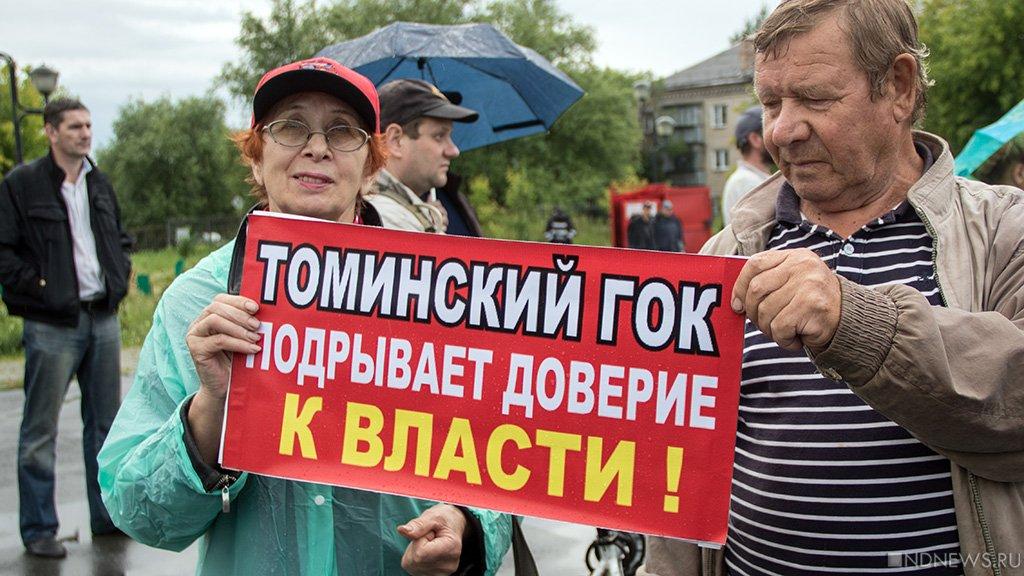 До выборов президента осталось 47 дней: в Челябинске полиция не смогла засудить активиста «Стоп ГОКа»