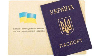 Гражданин Украины пытался въехать вРоссию побиометрическому паспорту сизмененной фамилией