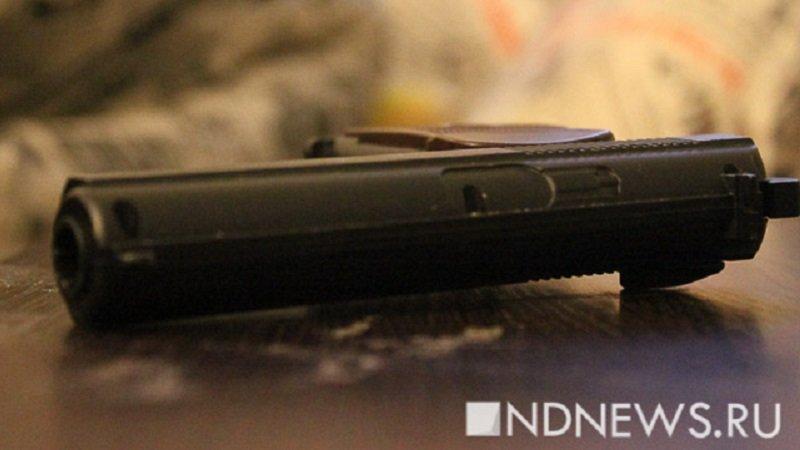 Сотрудник милиции Кургана вел торговлю оружием, которое сдавали наутилизацию
