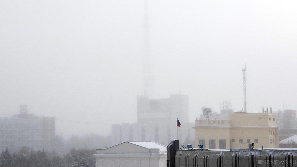 Граждане 2-х районов Челябинска задыхаются отпожаров наКоркинском разрезе