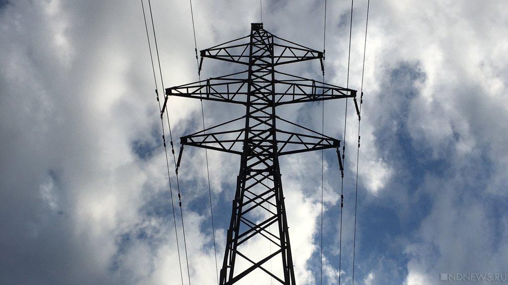 Новые крымские станции повыробатыванию электричества получили официальные наименования