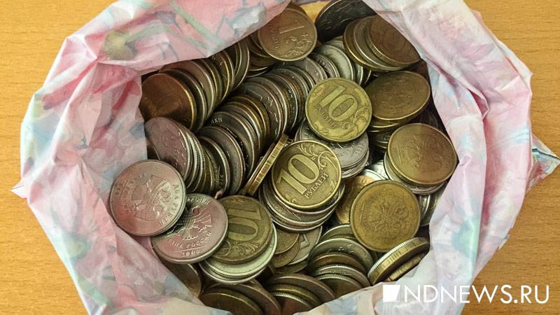 Центробанк выпустил монету, посвященную Курганской области