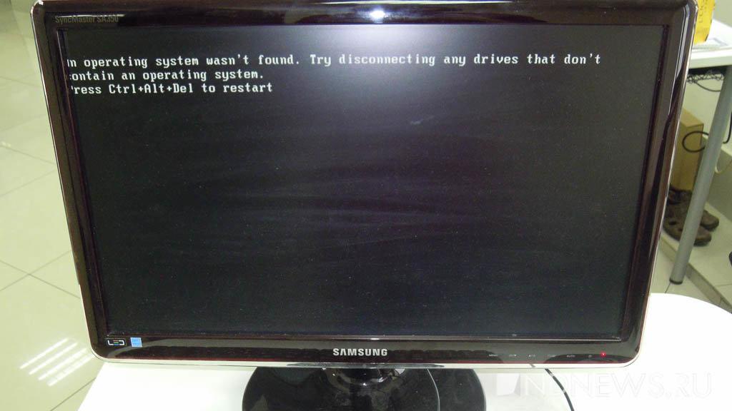 Три новых вируса заразят большинство компьютеров на Windows