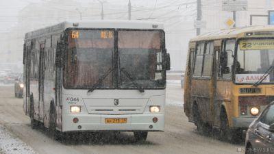 УФАС считает преступным повышение цены запроезд внескольких челябинских маршрутках