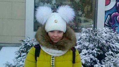 ВЧелябинске бесследно пропала школьница
