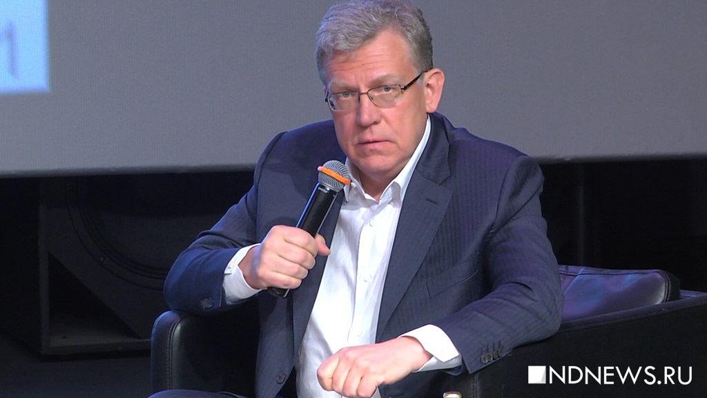 Без поднятия пенсионного возраста необойтись— Алексей Кудрин