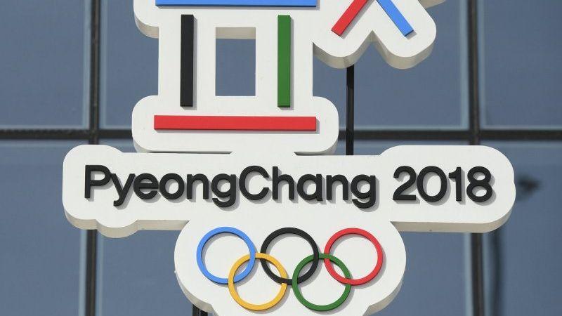 Двоих российских спортсменов забыли пригласить на Олимпиаду