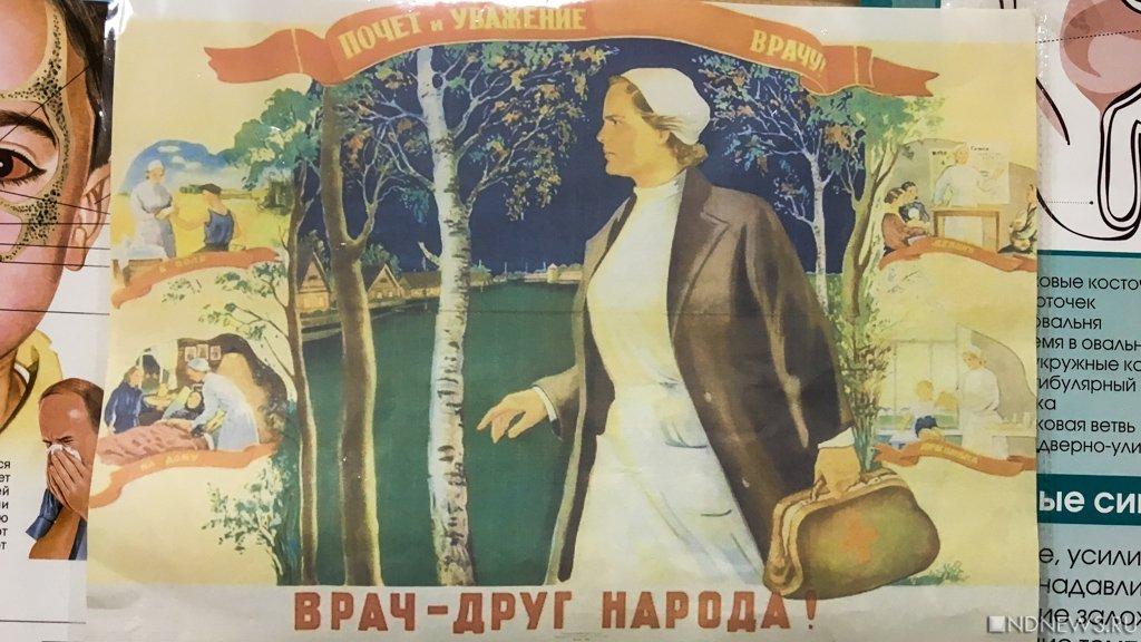 Севастопольцы больше всех в России жалуются на некачественную медицину