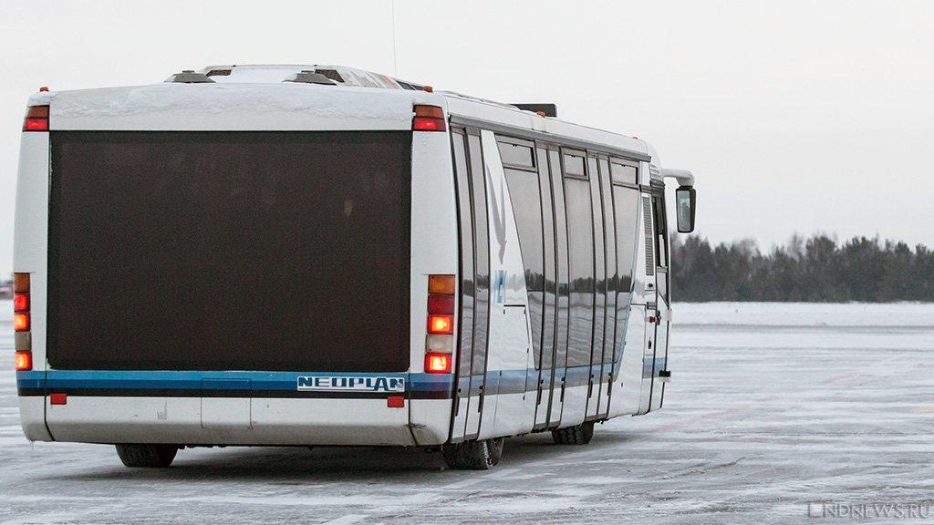 Трансфер под вопросом: в «Солнечную долину» нельзя пускать пассажирские автобусы