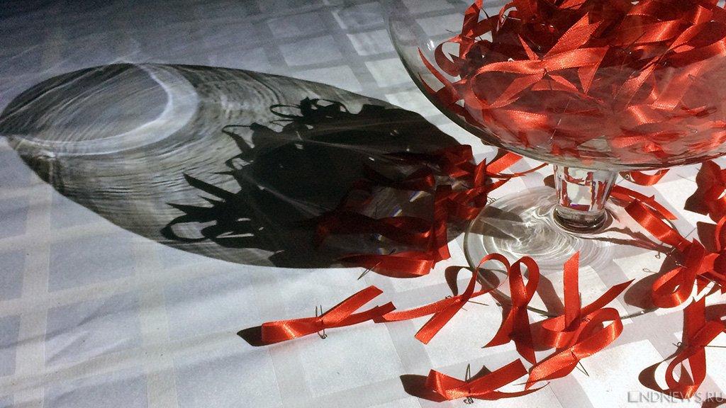 Южноуральцев после Дня всех влюбленных проверят на ВИЧ