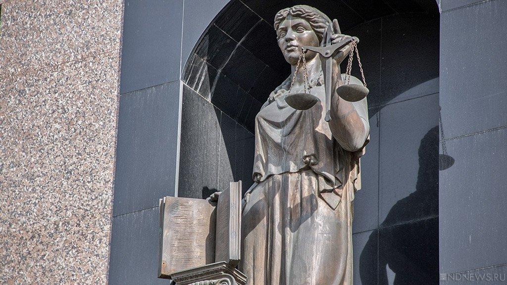 Экс-сотрудник челябинскогоГУ МЧС получил условный срок замошенничество