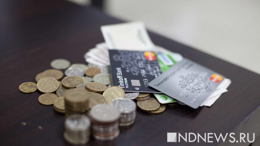 Банки будут проинформировать клиентов озадолженности после каждой операции покредитке